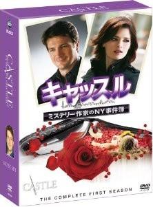 [DVD] キャッスル/ミステリー作家のNY事件簿 DVD-BOX シーズン1