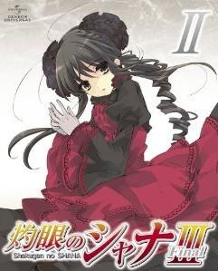 [Blu-ray] 灼眼のシャナIII-FINAL- 第2巻「邦画アニメ/人気シリーズ」