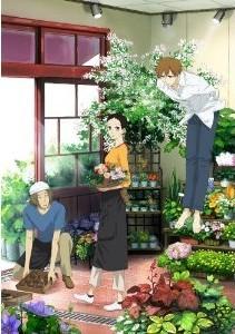 [DVD] 夏雪ランデブー「邦画 DVD アニメ」