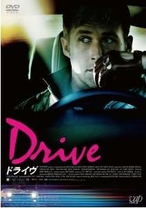 [DVD] ドライヴ「洋画DVD アクション ミステリー・サスペンス」