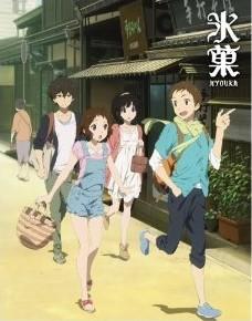 [DVD] 氷菓「邦画 DVD アニメ」