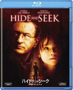 [Blu-ray] ハイド・アンド・シーク/暗闇のかくれんぼ「洋画DVD ミステリー・サスペンス 」