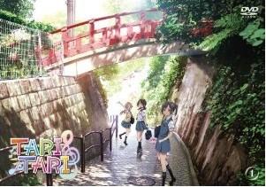 [DVD] TARI TARI「邦画 DVD アニメ」
