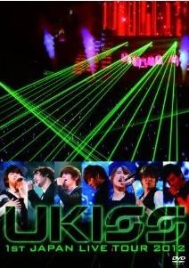 [DVD] U-KISS 1st JAPAN LIVE TOUR 2012「邦画 DVD 音楽」