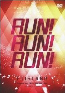 [DVD] FTISLAND Summer Tour 2012 ~RUN!RUN!RUN!~「邦画 DVD 音楽」