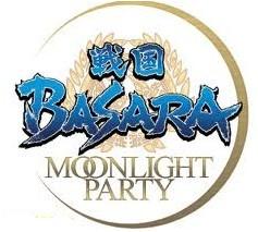 [DVD] 戦国BASARA -MOONLIGHT PAPRTY-「日本ドラマ」