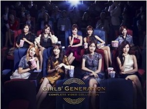 [DVD] GIRLS' GENERATION COMPLETE VIDEO COLLECTION