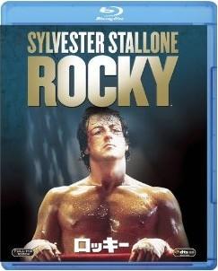 [Blu-ray] ロッキー