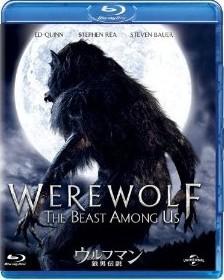[Blu-ray] ウルフマン/狼男伝説