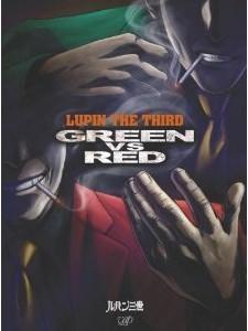 [DVD] ルパン三世 GREEN vs RED