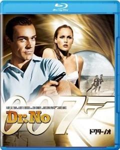 [Blu-ray] ドクター・ノオ