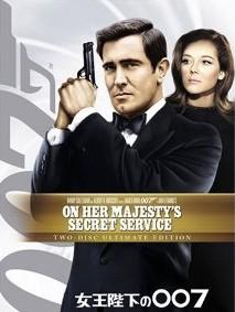 [Blu-ray] 女王陛下の007