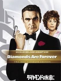 [Blu-ray] ダイヤモンドは永遠に