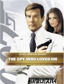 [Blu-ray] 私を愛したスパイ