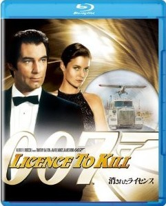 [Blu-ray] 消されたライセンス