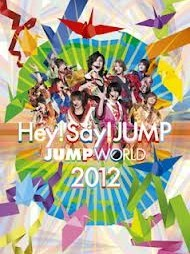 [DVD] JUMP WORLD 2012