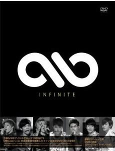 [DVD] MY K-STAR INFINITE