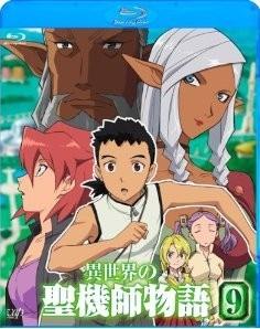 [Blu-ray] 異世界の聖機師物語 9「邦画 DVD アニメ」