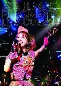 [DVD] AYA HIRANO FRAGMENTS LIVE TOUR 2012