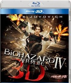[3D&2D Blu-ray] バイオハザードIV アフターライフ