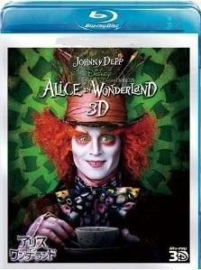 [3D&2D Blu-ray] アリス・イン・ワンダーランド