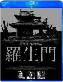 [Blu-ray] 羅生門