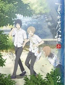 [Blu-ray] 夏目友人帳 参 2