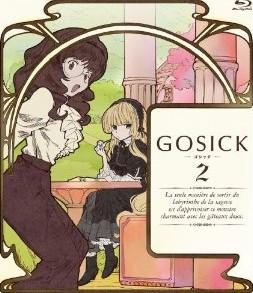 [Blu-ray] GOSICK-ゴシック- 第2巻