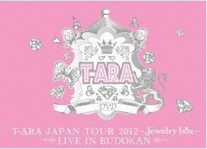 [DVD] T-ARA JAPAN TOUR 2012 ~Jewelry box~ LIVE IN BUDOKAN