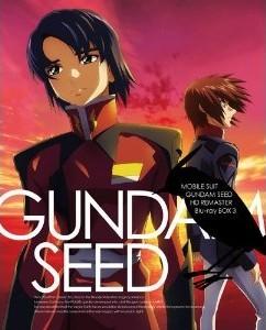 [Blu-ray] 機動戦士ガンダムSEED 9