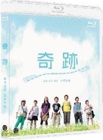 [Blu-ray] 奇跡