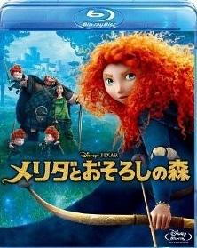 [3D&2D Blu-ray] メリダとおそろしの森