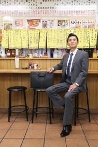[DVD] 孤独のグルメ Season 2