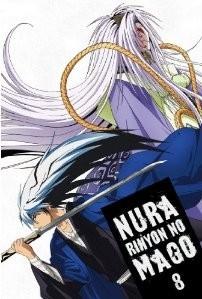 [Blu-ray] ぬらりひょんの孫 第8巻