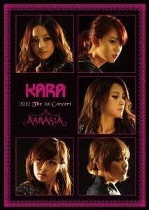 [DVD] KARA 2012 The 1st Concert KARASIA IN OLYMPIC GYMNASTICS ARENA SEOUL