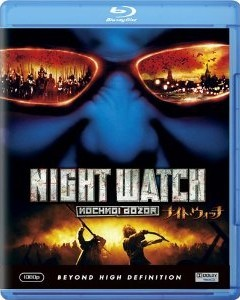 [Blu-ray] ナイト・ウォッチ
