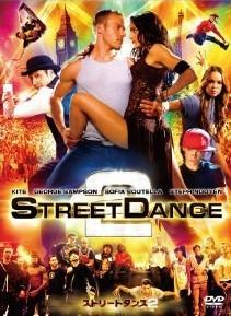 [DVD] ストリートダンス 2