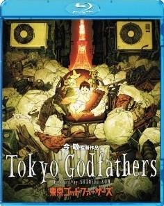 [Blu-ray] 東京ゴッドファーザーズ