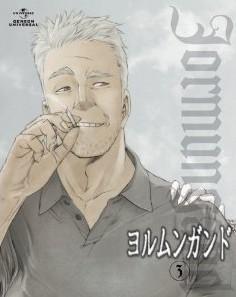 [Blu-ray] ヨルムンガンド 3