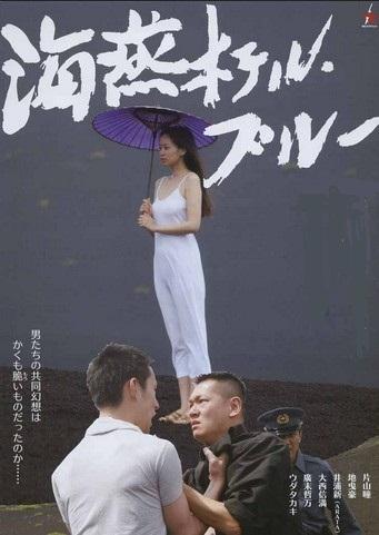 [DVD] 海燕ホテル・ブルー