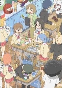[Blu-ray] 日常のブルーレイ 第11巻