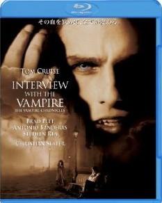 [Blu-ray] インタビュー・ウィズ・ヴァンパイア