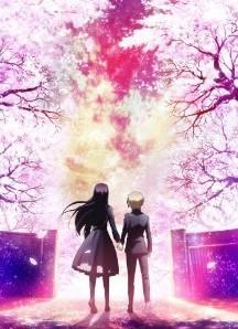 [Blu-ray] 黄昏乙女 × アムネジア 第6巻