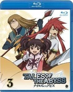 [Blu-ray] テイルズ オブ ジ アビス 3