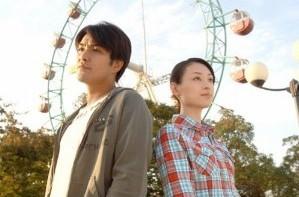 [DVD] ドラマW その時までサヨナラ