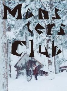 [DVD] モンスターズクラブ