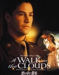 [Blu-ray] 雲の中で散歩