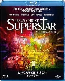 [Blu-ray] ジーザス・クライスト=スーパースター アリーナ・ツアー
