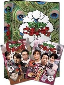 [DVD] モヤモヤさまぁ~ず2 DVD-BOX Vol.16+Vol.17