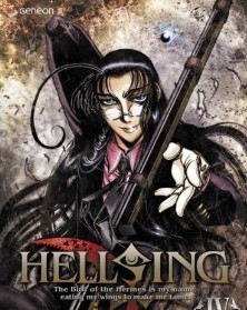 [Blu-ray] HELLSING IV